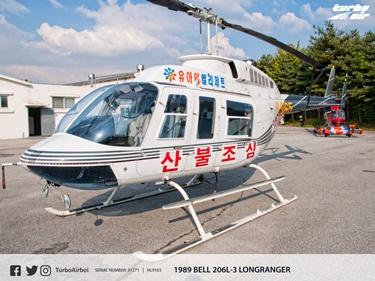 1989 Bell 206L-3 LongRanger